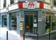 Image de l'agence Era Paris Ouest Immobilier